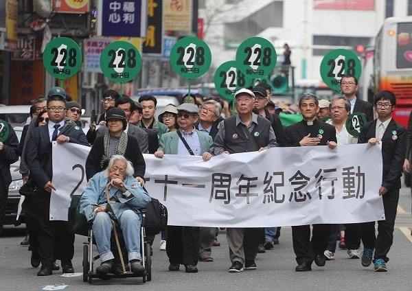 228 Incident annual march in Taiwan